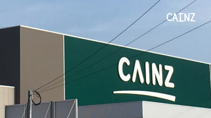 CAINZサムネイル